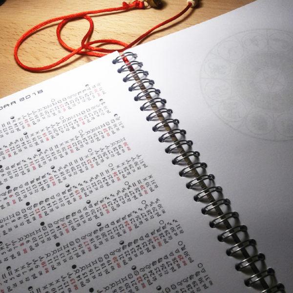 Diář 2018 - lunární kalendář